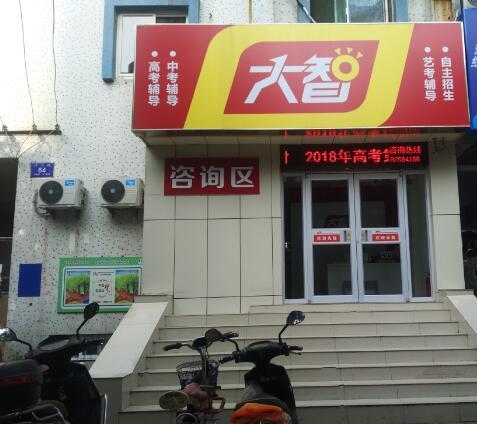 济南区域高新区VIP分校