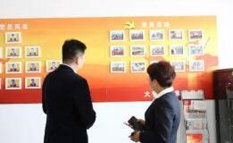 济宁区域京杭中心分校