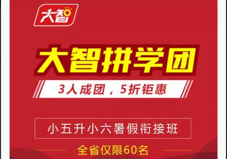 """大智教育2018第一届""""大智杯""""作文大赛强势登陆"""