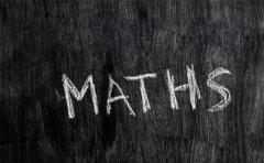 大智教育济宁大智教育高中数学重点解题研究快来领取!